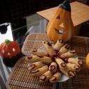 Halloween-i  ujjak