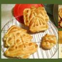 Figurás péksütemény